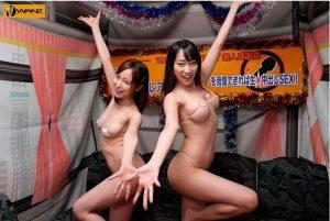 蓮実クレアと篠田ゆうのW凄テクを我慢できれば生★中出しSEX!